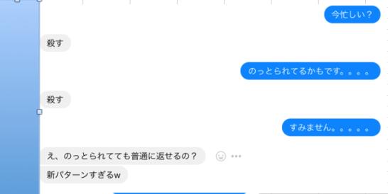 スクリーンショット 2017-08-06 11.13.40