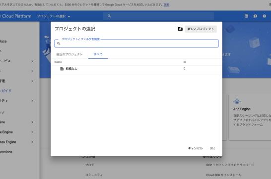 スクリーンショット 2019-01-02 12.01.51