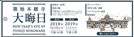 スクリーンショット 2019-01-02 17.33.12